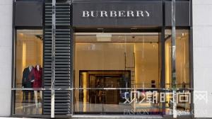 Burberry上半年净收入下跌