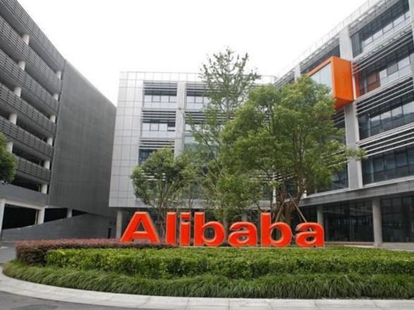 阿里巴巴双十一单日销售额赶超2015年 但是增长有所放缓