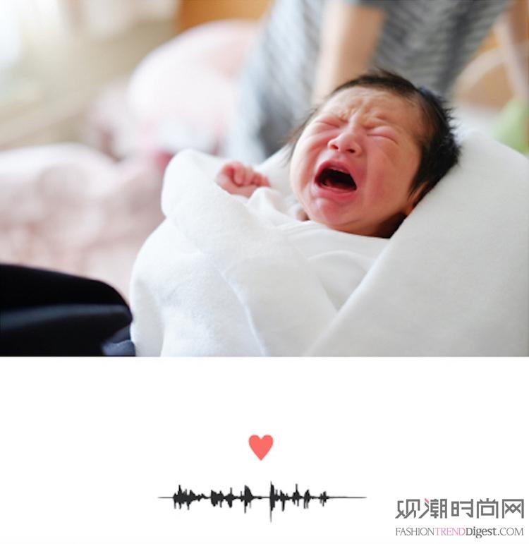 设计师将爱人的声音转换成定制...