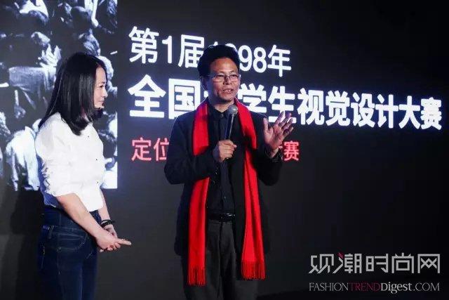 """产学设计名人齐聚""""大师奖""""媒..."""
