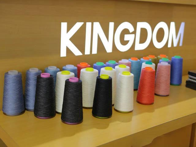 时尚之源 创意春天 ――第十三届中国国际纺织纱线(春夏)展览会开幕