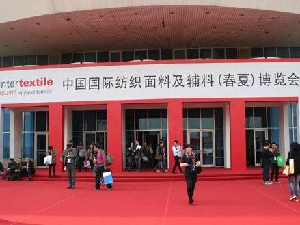 """买布卖布""""宜布""""到位―300余家会员企业亮相上海国际纺博会"""