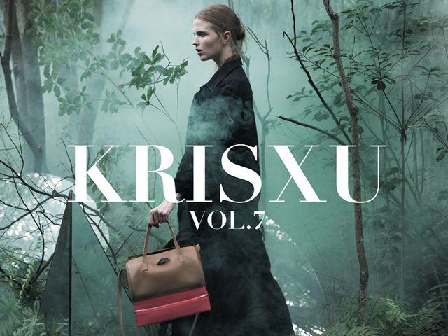 KrisXu Vol.7 UFO系列预览会