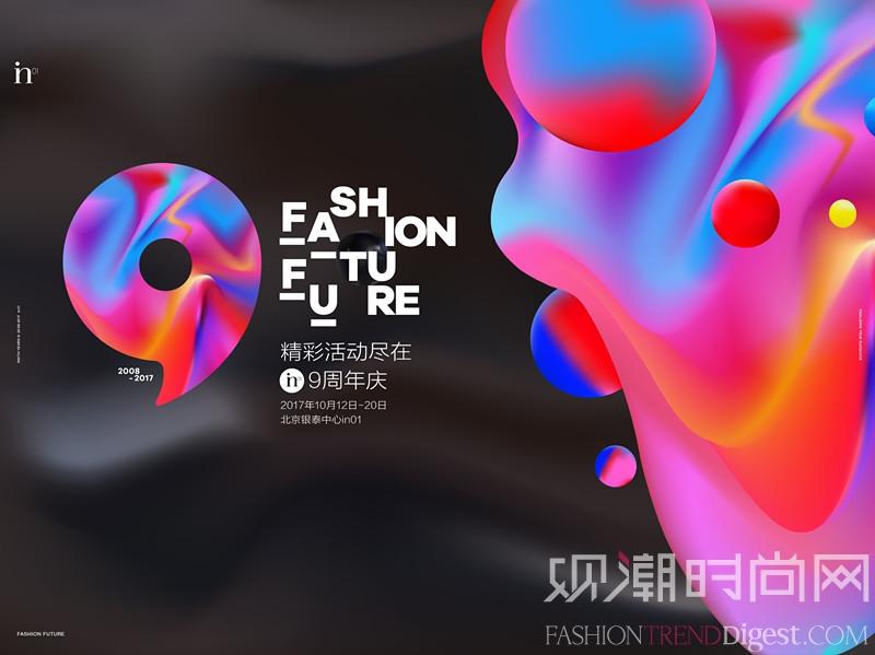 Fashion Future...