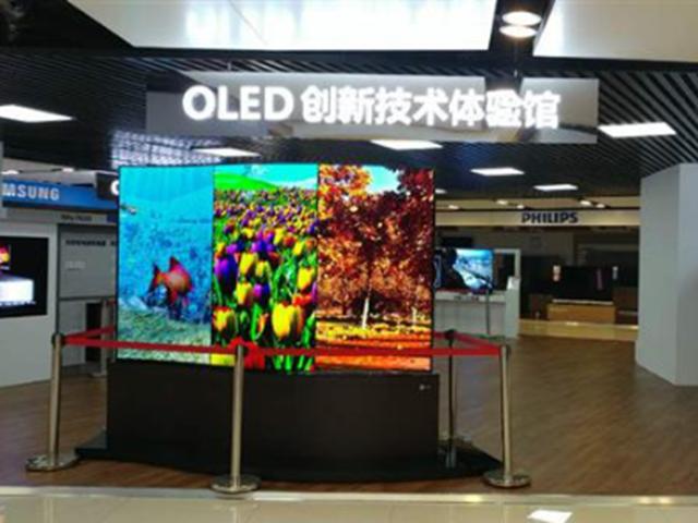 OLED市场大变天?双十一前苏宁重要客人有话说