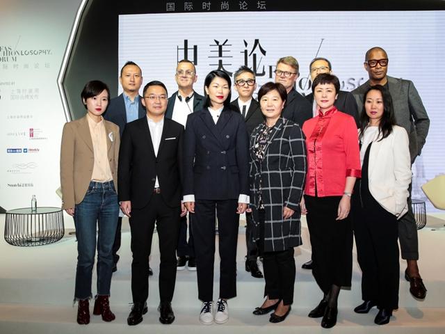 时尚推动城市发展,『中美论Fashion-Losophy』国际时尚论坛圆满落幕