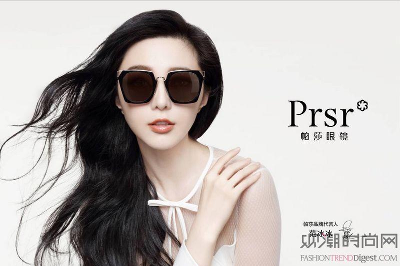 18春夏上海时装周 Prsr...