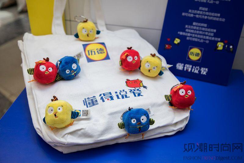 欧洲领先连锁超市历�钥�设中国...