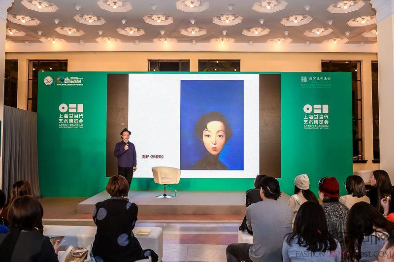 2017 ART021上海廿...
