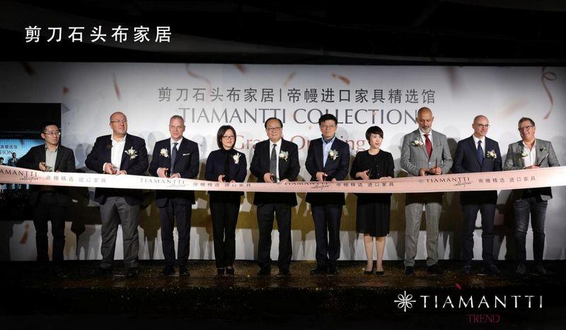 上海首个进口家居美学中心落户...