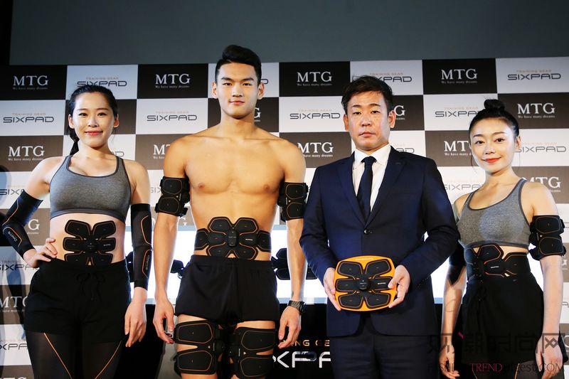 风靡全球的新型健身黑科技 S...