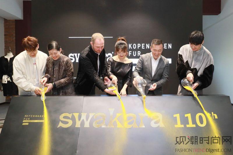 斯瓦卡拉110周年全球巡展中...