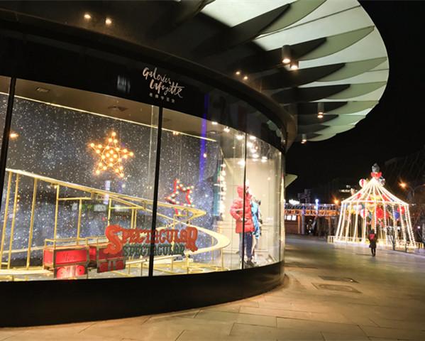老佛爷百货Spectacular Spectacular圣诞嘉年华开启 限时全店低至5折起再满千减百