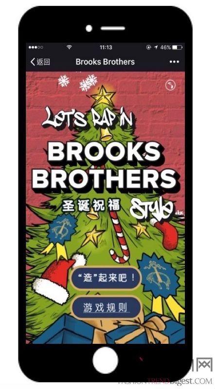 绅士也嘻哈 Brooks B...