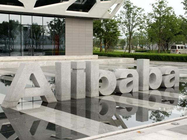 阿里巴巴和百联集团推出零售合作,Macy's第四季度净收入赶超预期