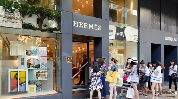 Hermes, Gap,Mi...