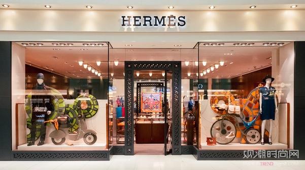 Hermes全年净收入实现1...