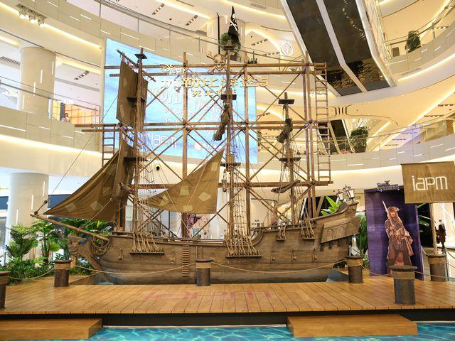 环贸iapm商场强势上演 《加勒比海盗5:死无对证》电影主题展  狂热旋风全球席卷