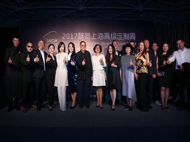 2017秋冬上海高级定制周璀璨启幕――科技与匠心的凝华