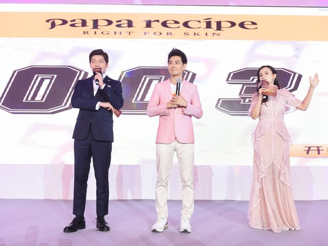 携手林志颖,春雨面膜品牌发布会璀璨启幕