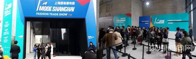 """""""上海时装周买手体验工作坊""""..."""
