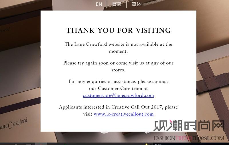 品牌新闻动态速报06.15