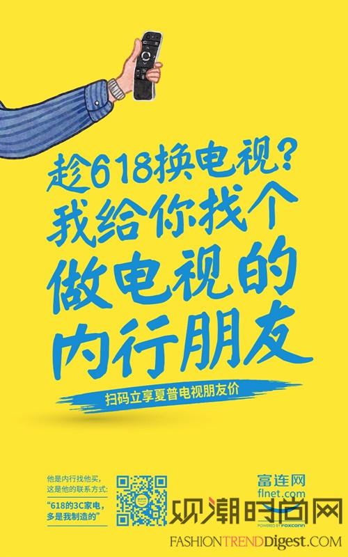 全球首支夏普8K 时尚视频亮...