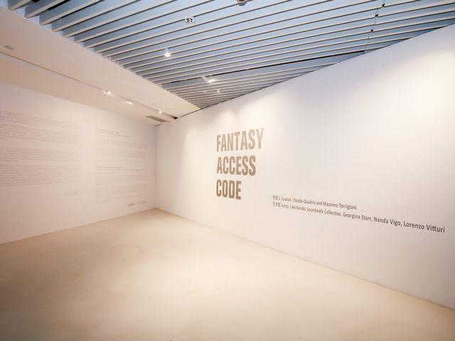 K11 中国当代艺术对话米兰王宫时尚色彩展开幕活动