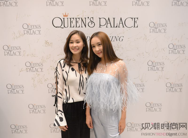 Queen's Palace...