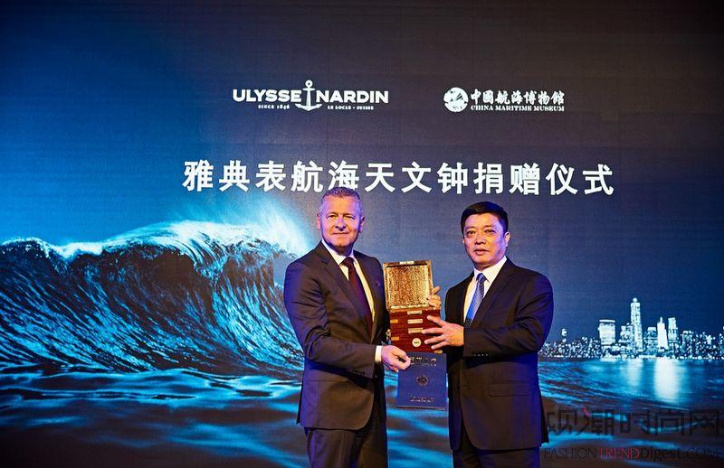 雅典表航海天文台钟赠予中国航...