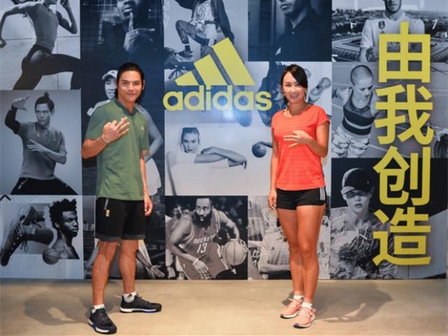 阿迪达斯运动体验迷你品牌中心7月19日正式开幕 提升消费者体验 享受运动带来的无限可能