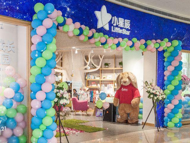 慢成长,回归「有机」 上海恒隆广场小星辰婴童精品店仲夏盛放