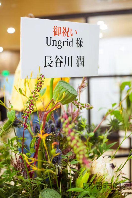 "Ungrid ""24码女神""..."