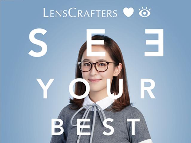 """亮眼""""型""""装备,一起看好新学期 LensCrafters亮视点推出""""专业点亮睛彩""""活动"""
