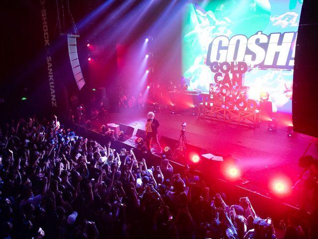 Sankuanz x G-shock 中国有嘻哈音乐会