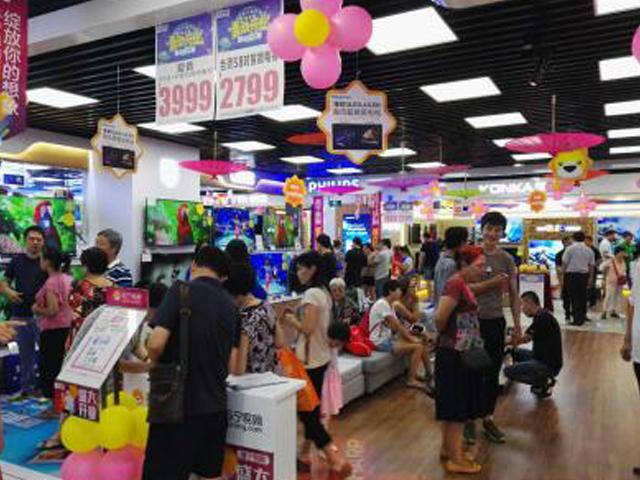 12小时战报:苏宁易购O2O门店销售同比大增161.5%