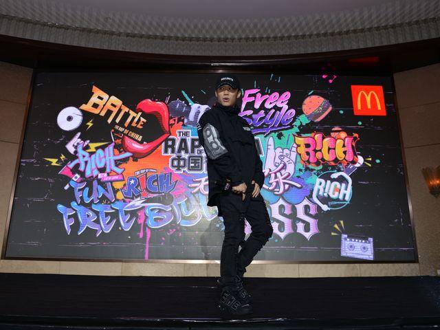 """麦当劳携《中国有嘻哈》人气Rapper 开启上海站夏日嘻哈""""食""""光"""