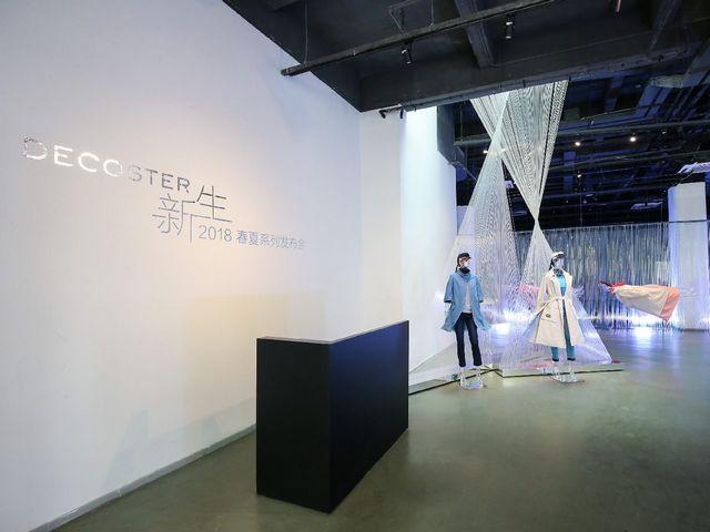 Decoster 2018春夏系列发布会――新/生