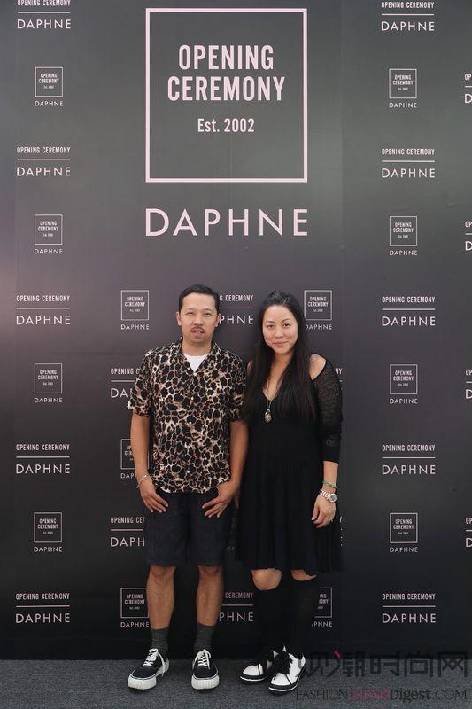 DAPHNE #PINK C...