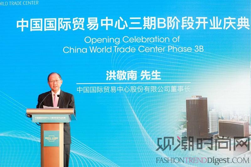中国国际贸易中心三期B阶段项...