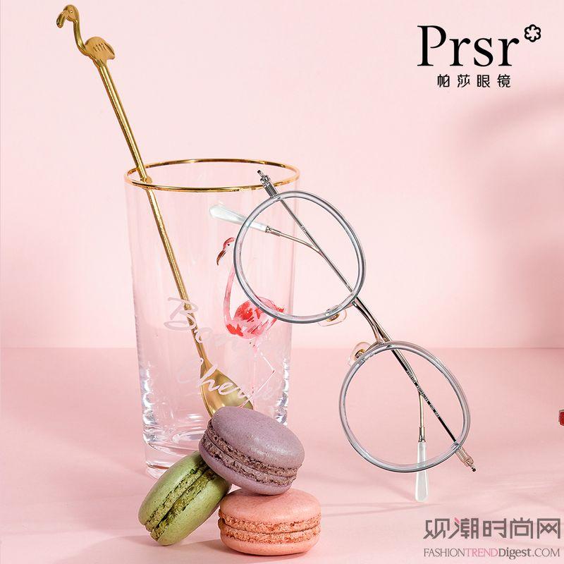 Prsr帕莎亮相2017北京...