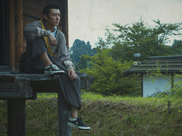 CONVERSE 携手 CLOT 发布 ONE STAR'74 特别联名系列 致敬中国古老太极武术