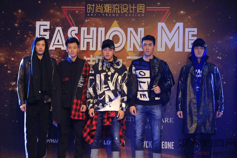 「Fashion Me 潮自...