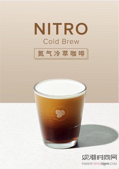 COSTA全新氮气冷萃咖啡登...
