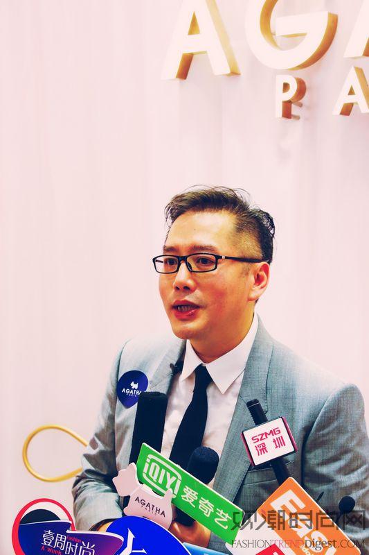 AGATHA华丽升级,上海南...