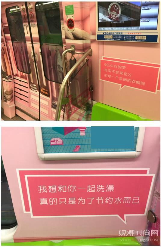 """城会玩 苏宁少女心把""""粉色的..."""