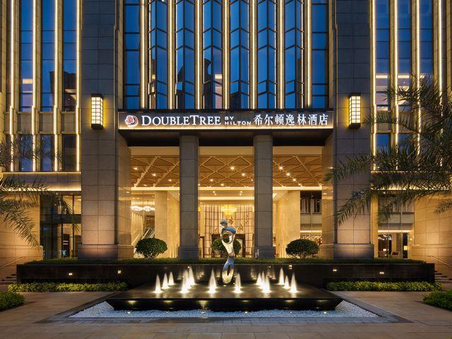 希尔顿逸林酒店及度假村喜迎大中华区展业十周年,预计 2025 年将布局近百家酒店