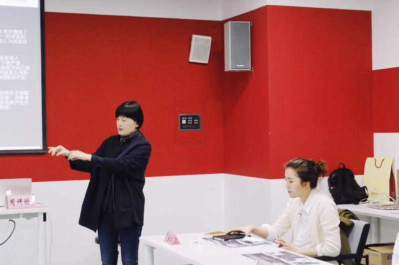 提升|2018上海时装周时尚买手工作坊(3月期)报名开启!