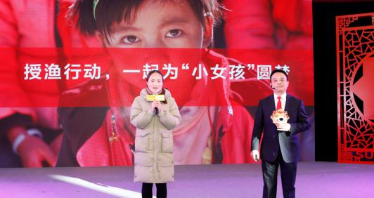 在-8℃到8℃之间自由切换 苏宁年货节发布会横跨半个中国