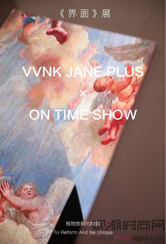 VVNK JANE PLUS...